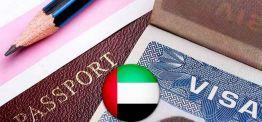 Резидент-виза в ОАЭ: особенности и способы получения