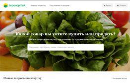 АгроПортал - сайт для сельскохозяйственных сделок