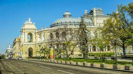 Где проводится квалифицированная оценка дома в Одессе
